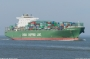 schiffe:container:cscl_long_beach_20110402_1_9314258_cux_barth_h008-061.jpg